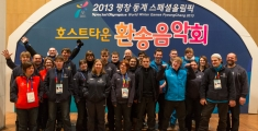 pyeongchang2013_htp_ls_m1p0806_web