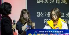 pyeongchang2013_htp_ls_m1p1372_web