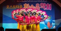 pyeongchang2013_htp_ls_m1p1396_web