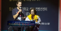 pyeongchang2013_htp_ls_m1p1432_web
