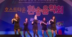 pyeongchang2013_htp_ls_m1p1521_web