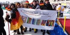 pyeongchang2013_snow_sod_dsc02293_web